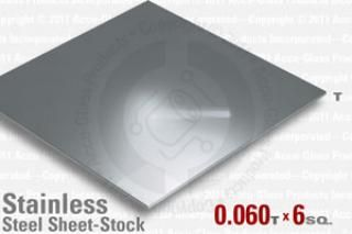 """Stainless Steel Sheet, 0.060"""" Thick 6"""" x 6"""""""