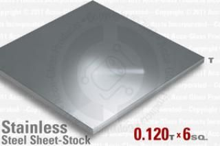 "Stainless Steel Sheet, 0.120"" Thick 6"" x 6"""